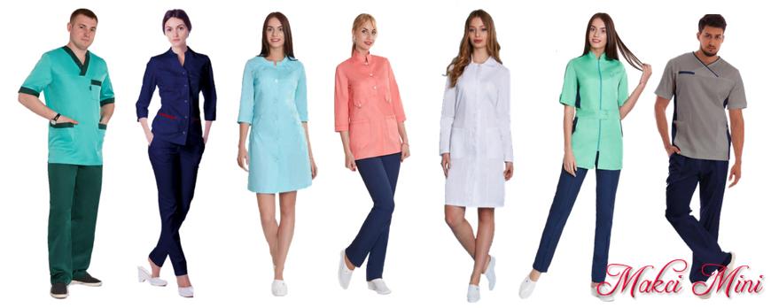 Одежда для мед работников: как выбрать?